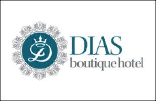 Dias hotel Nafplio